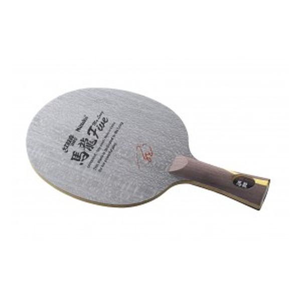 ニッタク(Nittaku) 馬龍5 FL 卓球 ラケット NE6140, ジュエル アイマス:55f5126f --- xkorea.jp