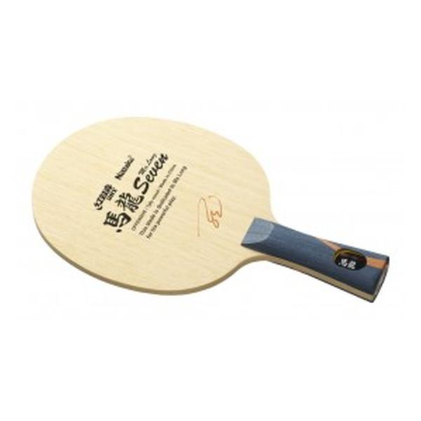 ニッタク(Nittaku) 卓球 シェークラケット 馬龍7 FL(LGタイプ) 卓球 ラケット NE6158