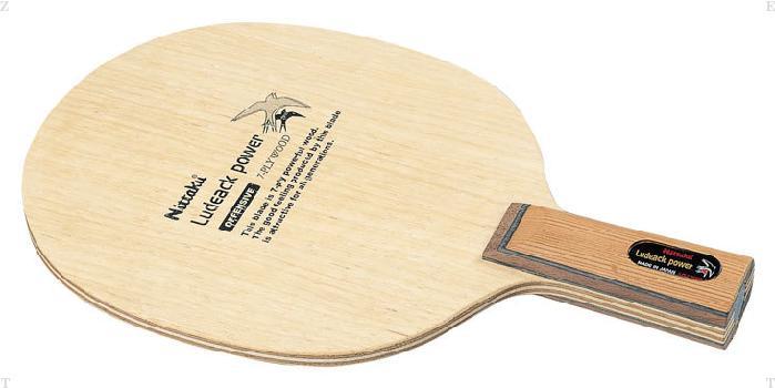 ニッタク(Nittaku) ルデアックパワー C 卓球 ラケット NE6671