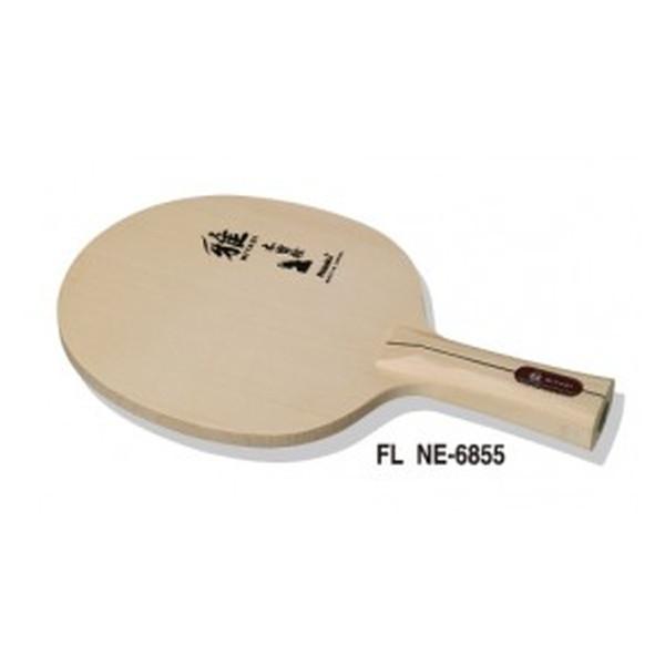 ニッタク(Nittaku) ミヤビ FL 卓球 ラケット NE6855