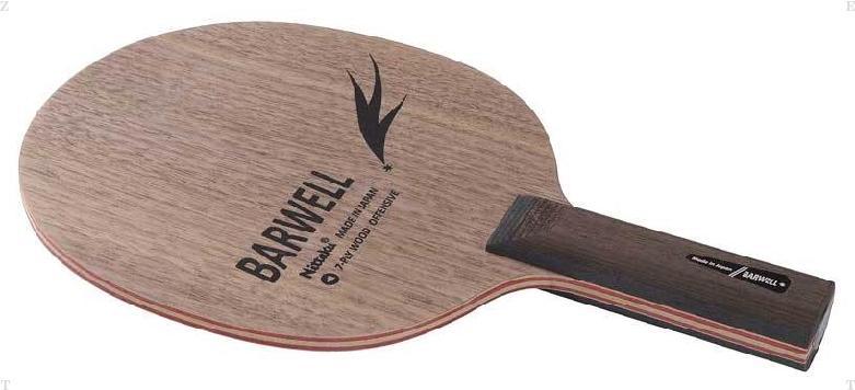 ニッタク(Nittaku) バーウェル ST 卓球 ラケット NE6864