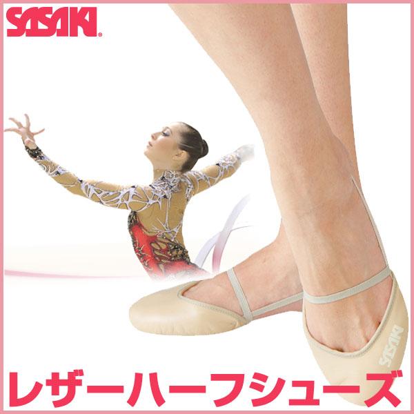 ササキスポーツ(SASAKI) 新体操 新体操 シューズ シューズ 155 レザーハーフシューズ 155, 大平村:a38d57a9 --- jphupkens.be