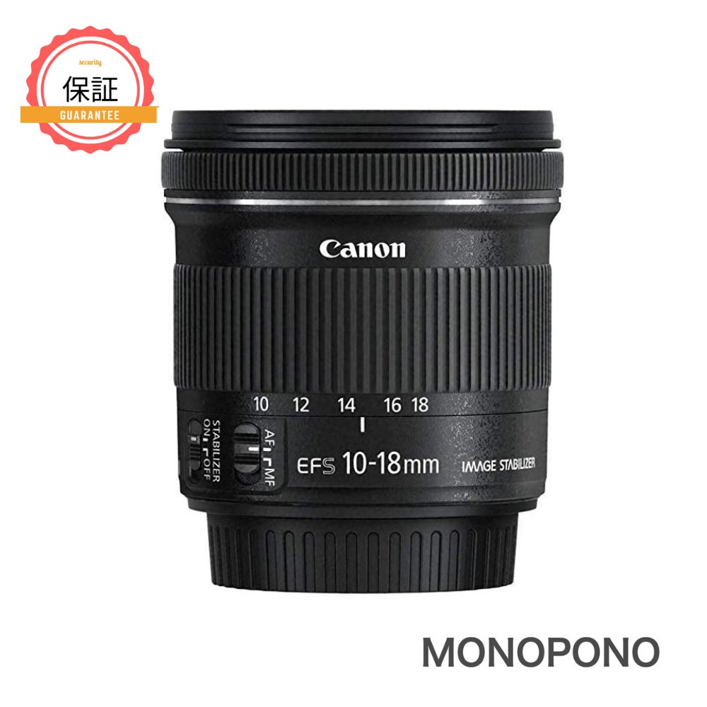 【キヤノン】CANON EF-S 10-18mm f4.5~5.6 IS STMレンズ [並行輸入品]