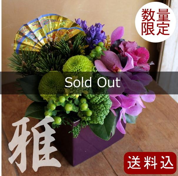 lafrance welcome the new year arrangements m flower arrangement