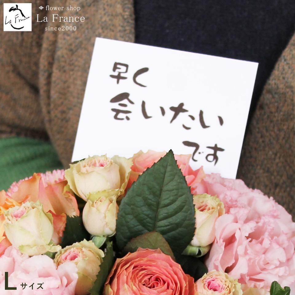 超激安 迅速な対応で商品をお届け致します こんな時に 花屋としてできることを考えました お花と一緒にメッセージをお届けします こんな時だから 花を贈ろう 配送 配達 フラワーアレンジメント バラ 応援 頑張ろう メッセージ カード 赤 緑 紫 生花 ピンク 全品送料無料 薔薇 ローズ 11色から選択可能 白 オレンジ 黄