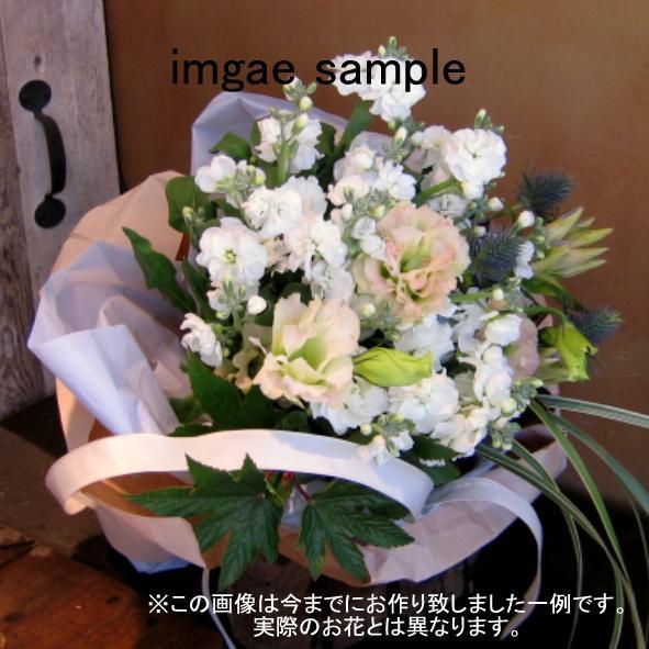 lafrance | Rakuten Global Market: Funeral bouquets □ flower ...