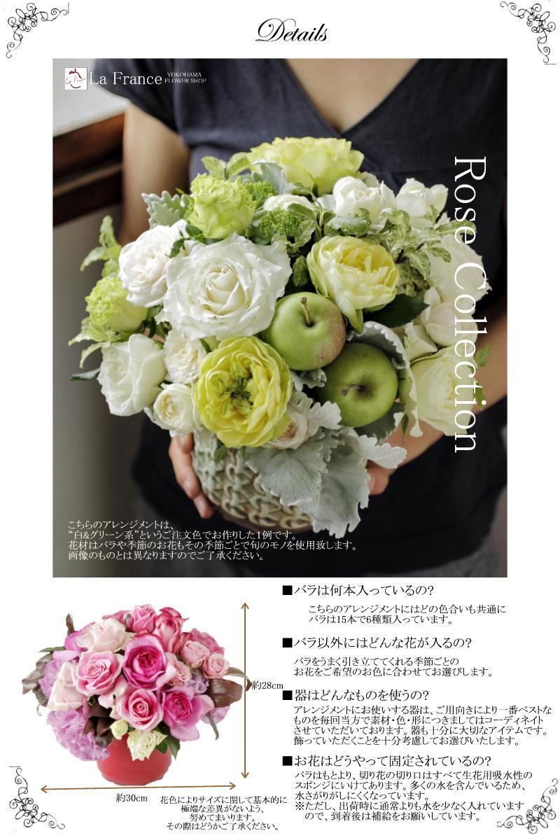 Lafrance Rakuten Global Market Celebrate The Gifts Of Roses Rose