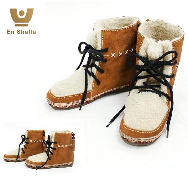 【En Shalla-エンシャーラ-】Boa Ethnic Boot-ボアエスニックブーツ-[ENS-011][レディース・ぺたんこショートブーツ・セレカジ]《発送にはご注文後3営業日程頂きます。》