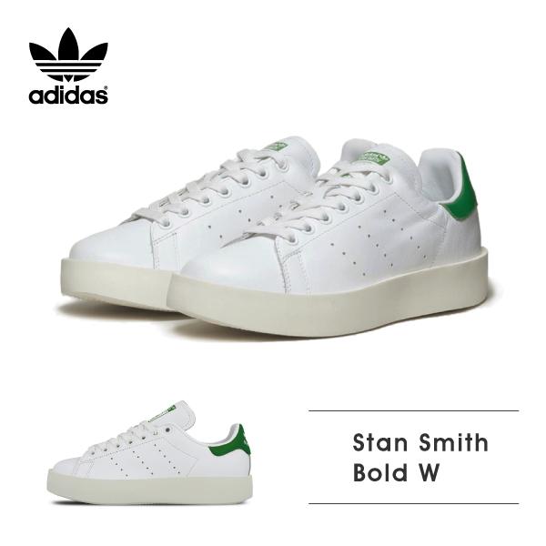 【並行輸入品】『adidas-アディダス-』Stan Smith Bold W 〔S32266〕
