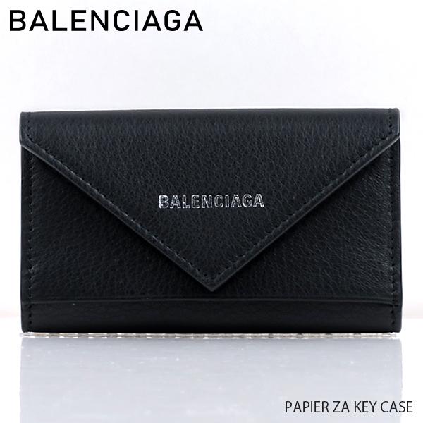 【予約】【送料無料】【2019 SS】【新作】【並行輸入品】『BALENCIAGA-バレンシアガ-』PAPIER ZA KEY CASE〔499204/DLQ0N〕-ペーパー キーリング付 6連キーケース ロゴ ブラック-《ご注文後3日前後発送予定》