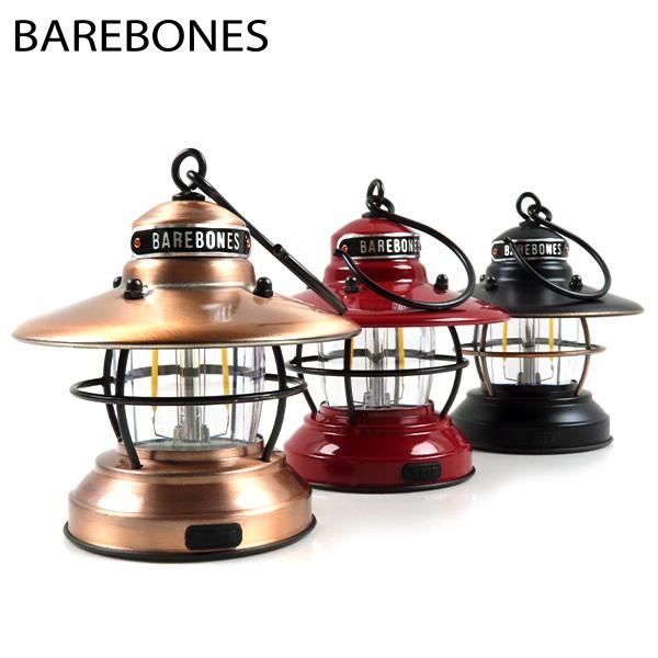 {Barebones Living ベアボーンズ リビング Edison Mini Lantern エジソン スーパーSALE セール期間限定 ミニ ランタン LED USB カラビナ付き キャンプ インテリア 自立 ファッション通販 ギア 112813 LIV-273 LIV-275 ベアボーンスリビング LIV-275} アウトドア LIV-274 BAREBONES