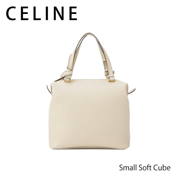 【送料無料】【2018SS】【並行輸入品】『CELINE-セリーヌ-』Small Soft Cube[181613A6G ホワイト]
