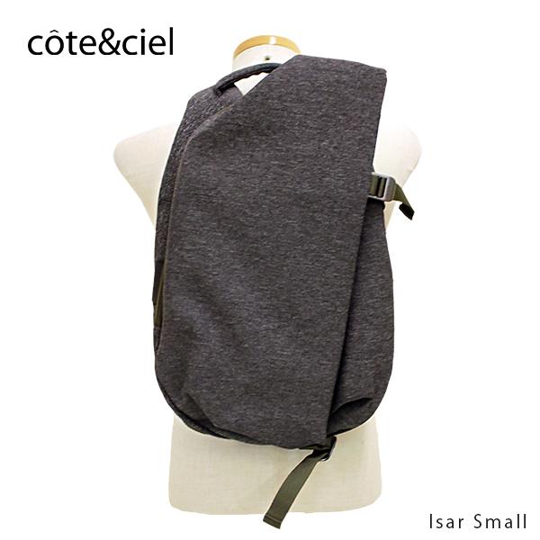 【送料無料】【並行輸入品】【2018-19 AW】『cote&ciel-コートエシエル-』Isar Small-イザール バックパック S-[28709]
