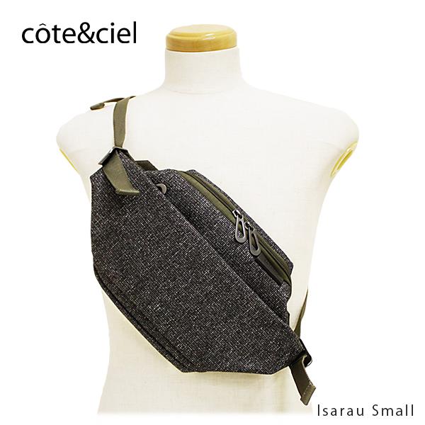 【並行輸入品】【2018-19 AW】『cote&ciel-コートエシエル-』Isarau Small-イザール ボディバッグ S-[28711]