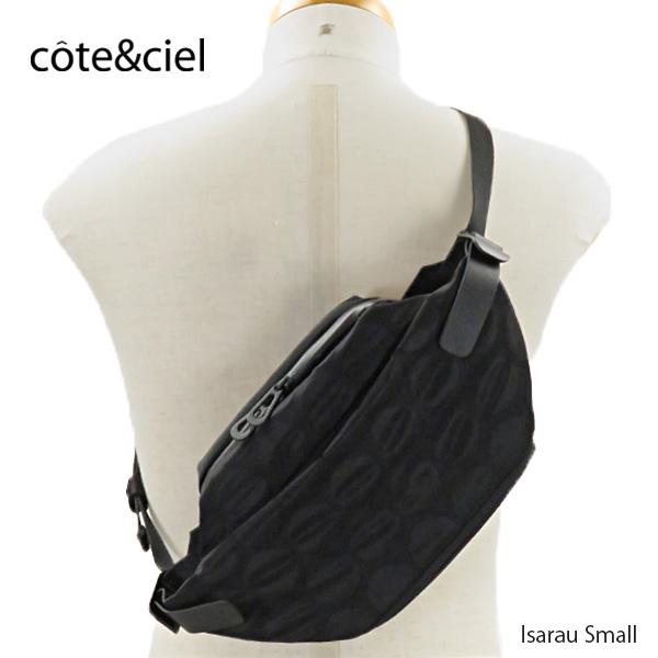 【2019 AW】【並行輸入品】『cote&ciel-コートエシエル-』Isarau Small イザラウ スモール ボディバッグ ウエストバッグ ユニセックス Bubble Black  [28820]