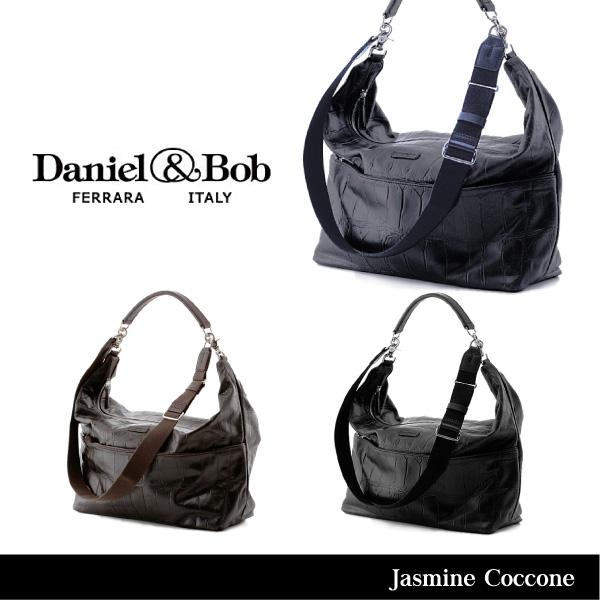【予約】【送料無料】【Daniel&Bob-ダニエルアンドボブ-】Jasmine Coccone-ジャスミン コッコーネ- [DAB P034]《ご注文後3日前後発送予定》