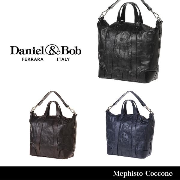 【予約】【送料無料】【Daniel&Bob-ダニエルアンドボブ-】Mephisto Coccone-メフィスト コッコーネ- [DAB P225M][本革 2Way トートバッグ ショルダーバッグ メンズ]《ご注文後3日前後発送予定》
