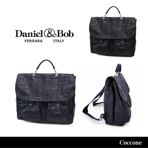【予約】【送料無料】【Daniel&Bob-ダニエルアンドボブ-】2Way Bag Coccone-コッコーネ- [DAB P239.1]《ご注文後3日前後発送予定》