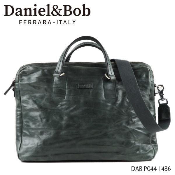 【予約】【並行輸入品】『Daniel&Bob-ダニエルアンドボブ-』BIALBELO RODI ビアルベーロ メンズ ビジネスバッグ ショルダーバッグ ハンドバッグ[DAB P044 1436]《ご注文後3日前後発送予定》