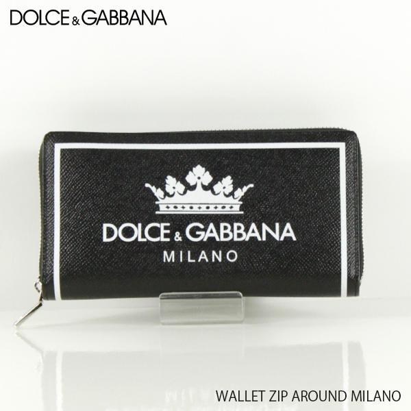【送料無料】『DOLCE&GABBANA-ドルチェアンドガッバーナ』WALLET ZIP AROUND MILANO-ミラノ アラウンドファスナー 長財布- 〔BP1672 AI475〕