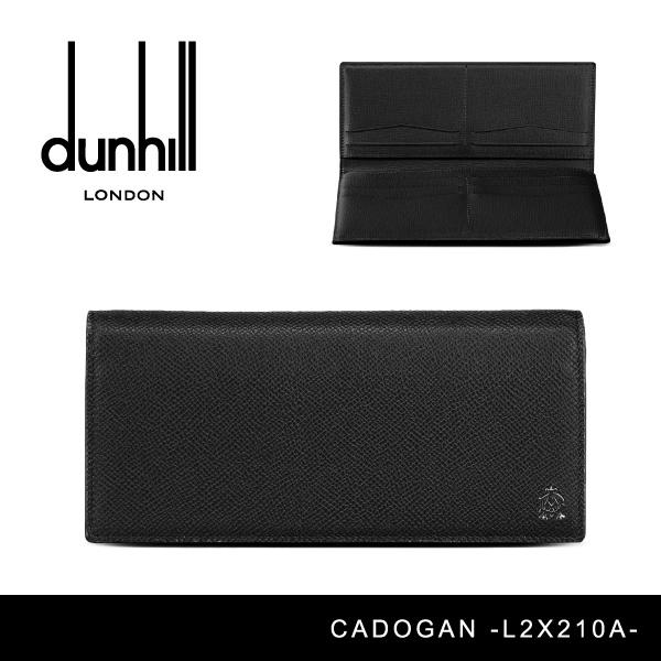 【送料無料】『DUNHILL-ダンヒル-』CADOGAN 10CC COAT WALLET [メンズ 長財布 ロングウォレット]