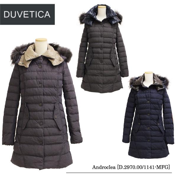 【送料無料】【DUVETICA-デュベティカ-】Androclea [D.2970.00/1141-MFG][レディース・ロングダウン・ファー付き]