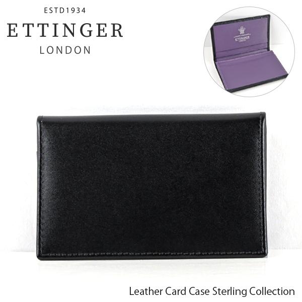 【2019 AW】【並行輸入品】『Ettinger-エッティンガー-』Leather Card Case Sterling Collection〔ST143JR〕ポイント最大44倍!!スーパーセール!