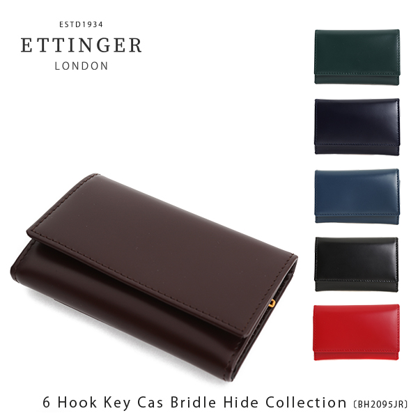 【予約】【NEW】【並行輸入品】『Ettinger-エッティンガー-』6 Hook Key Cas Bridle Hide Collection〔BH2095JR〕《ご注文後3日前後発送予定》