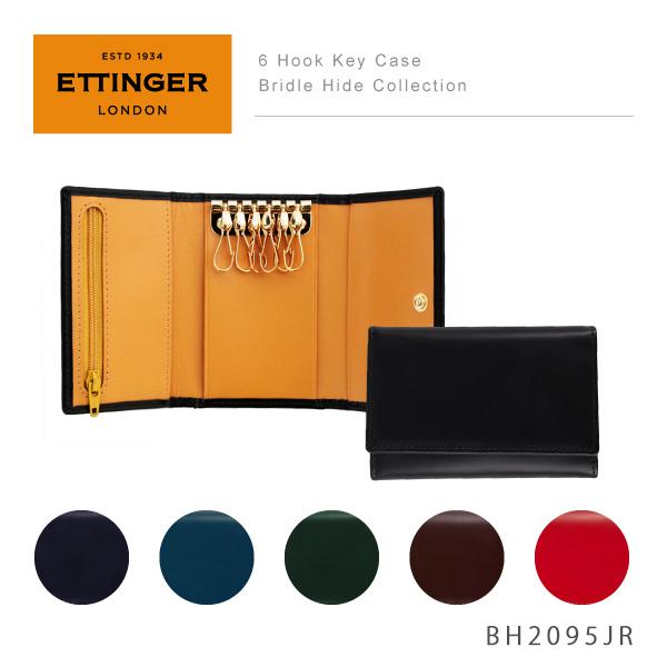 【予約】【送料無料】【NEW】【並行輸入品】『Ettinger-エッティンガー-』6 Hook Key Cas Bridle Hide Collection〔BH2095JR〕《ご注文後3日前後発送予定》
