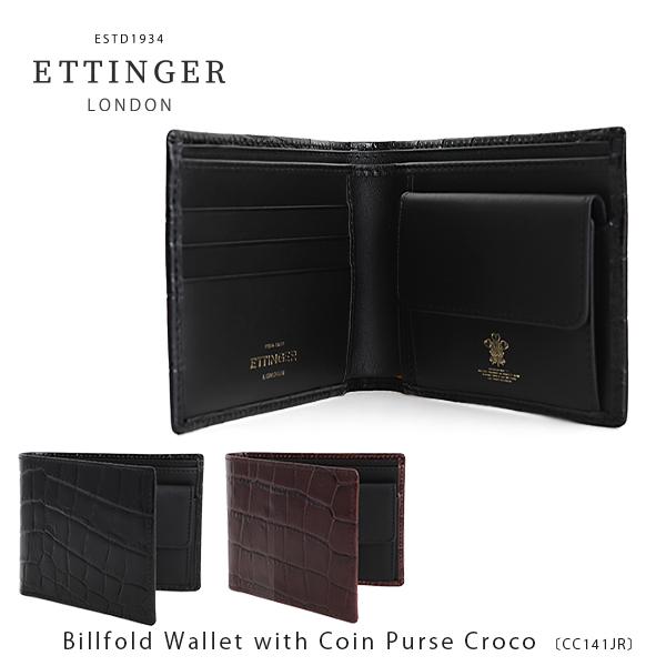【送料無料】【並行輸入品】『Ettinger-エッティンガー-』Billfold Wallet with Coin Purse Croco 〔CC141JR〕ポイント最大44倍!!スーパーセール!