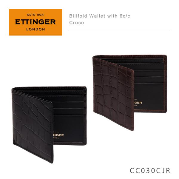 【148時間限定ポイント最大43倍!お買い物マラソン】【送料無料】【並行輸入品】『Ettinger-エッティンガー-』Coat Wallet with 8c/c Croco 〔CC806AJR〕