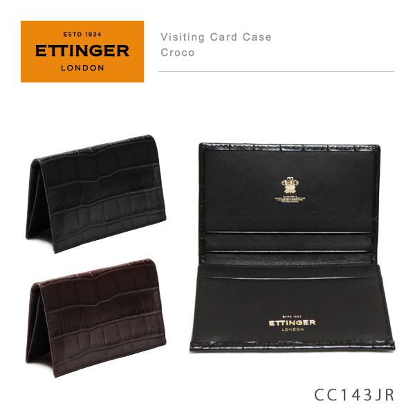 【送料無料】【並行輸入品】『Ettinger-エッティンガー-』Visiting Card Case Croco 〔CC143JR〕