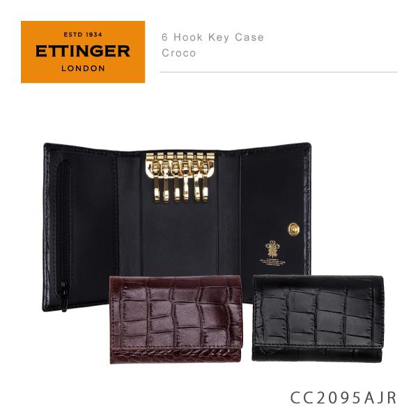 【送料無料】【並行輸入品】『Ettinger-エッティンガー-』6 Hook Key Case Croco〔CC2095AJR〕〕
