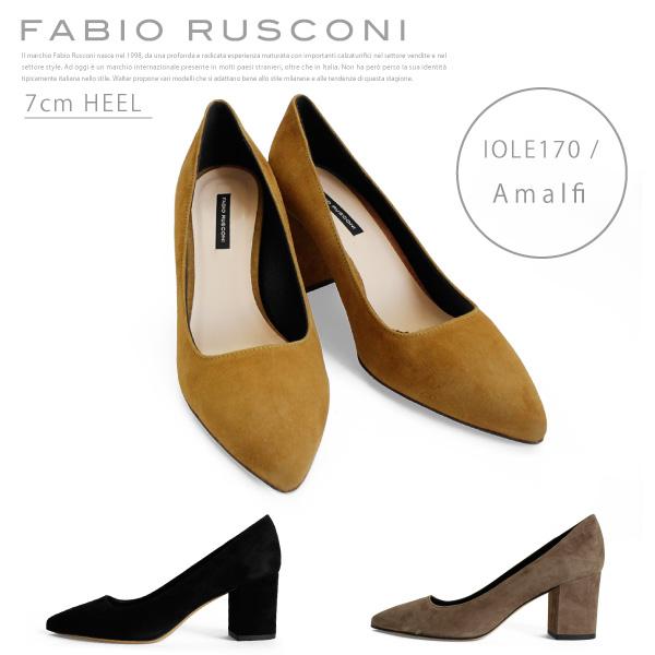 【送料無料】『Fabio Rusconi-ファビオルスコーニ-』I-1151 Amalfi
