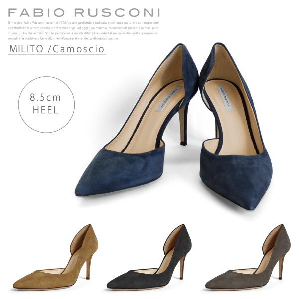 【送料無料】『Fabio Rusconi-ファビオルスコーニ-』MILITO Camoscio