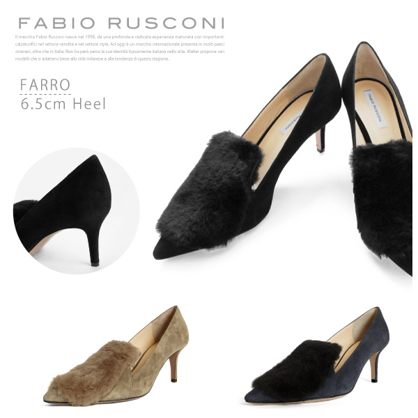 【送料無料】『Fabio Rusconi-ファビオルスコーニ-』FARRO Camoscio/Merinos