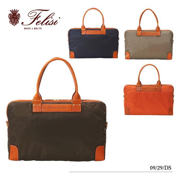 【送料無料】【Felisi-フェリージ-】Nylon Leather Briefcase-ナイロン×レザーブリーフケース-[09/29/DS][メンズ・ビジネス・バッグ]