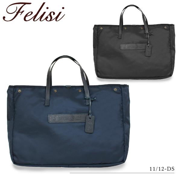 【並行輸入品】『Felisi-フェリージ-』ナイロン×レザー ブリーフケース[11/12-DS][B4 ビジネスバッグ]【お買い物マラソン】