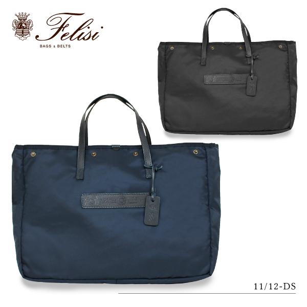 【送料無料】【並行輸入品】『Felisi-フェリージ-』ナイロン×レザー ブリーフケース[11/12-DS][B4 ビジネスバッグ]