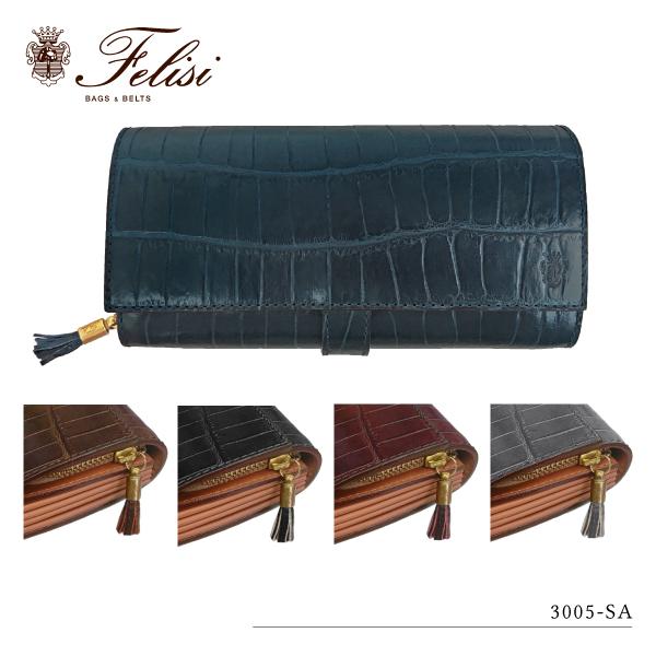 【送料無料】【並行輸入品】『Felisi-フェリージ-』長財布 クロコ型押し[3005-SA]