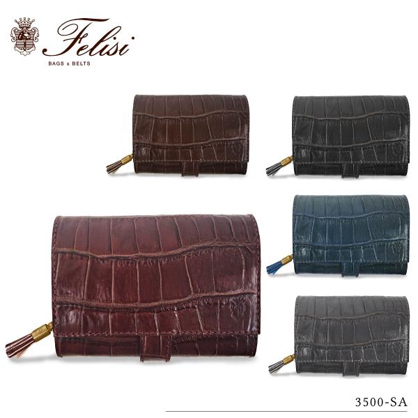 【送料無料】【並行輸入品】『Felisi-フェリージ-』二つ折り財布 クロコ型押し[3500-SA]