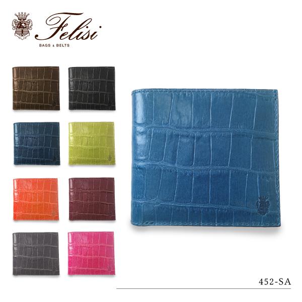 【送料無料】【並行輸入品】『Felisi-フェリージ-』二つ折り財布 クロコ型押し[452-SA]