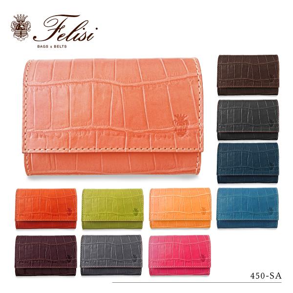 【送料無料】【並行輸入品】『Felisi-フェリージ-』カードケース クロコ型押し[450-SA]