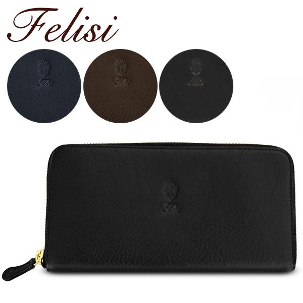 【送料無料】【並行輸入品】『Felisi-フェリージ-』ラウンドジップ 長財布 カーフスキン[125-NK]