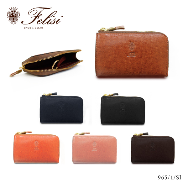 【送料無料】【並行輸入品】『Felisi-フェリージ-』コインケース サフィアーノレザー[965/1/SI]