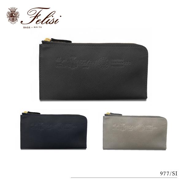 【送料無料】【並行輸入品】『Felisi-フェリージ-』L字ファスナー 長財布 サフィアーノレザー[977/SI]