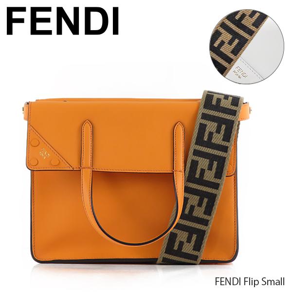 【送料無料】【2019SS】【並行輸入品】『FENDI-フェンディ-』FENDI Flip Regular フリップ レギュラー レディース ハンドバッグ ショルダーバッグ FFモノグラム[8BT302A5DY]ポイント最大44倍!!スーパーセール!