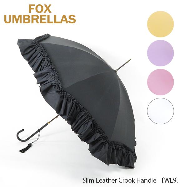 【同梱不可】【並行輸入品】『FOX UMBRELLAS-フォックスアンブレラ- 』Slim Leather Crook Handle 〔WL9〕【お買い物マラソン】