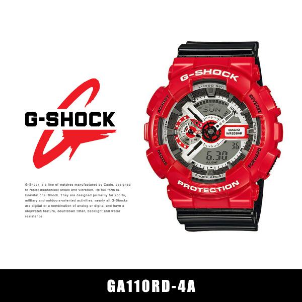 【送料無料】【並行輸入品】『CASIO-カシオ-』G-SHOCK ジーショック アナデジ 〔GA110RD-4A〕