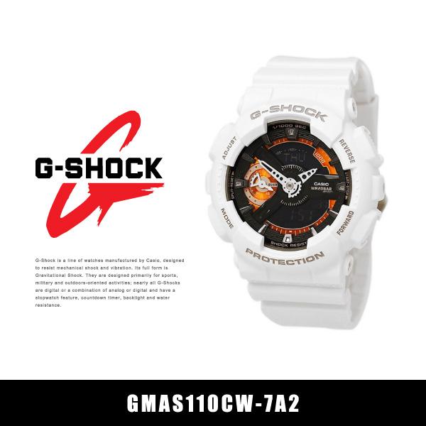 【エントリーで店内全品P10倍! 10月30日0時~11月1日23時59分迄】【並行輸入品】『CASIO-カシオ-』G-SHOCK ジーショック S Serise〔GMAS110CW-7A2〕